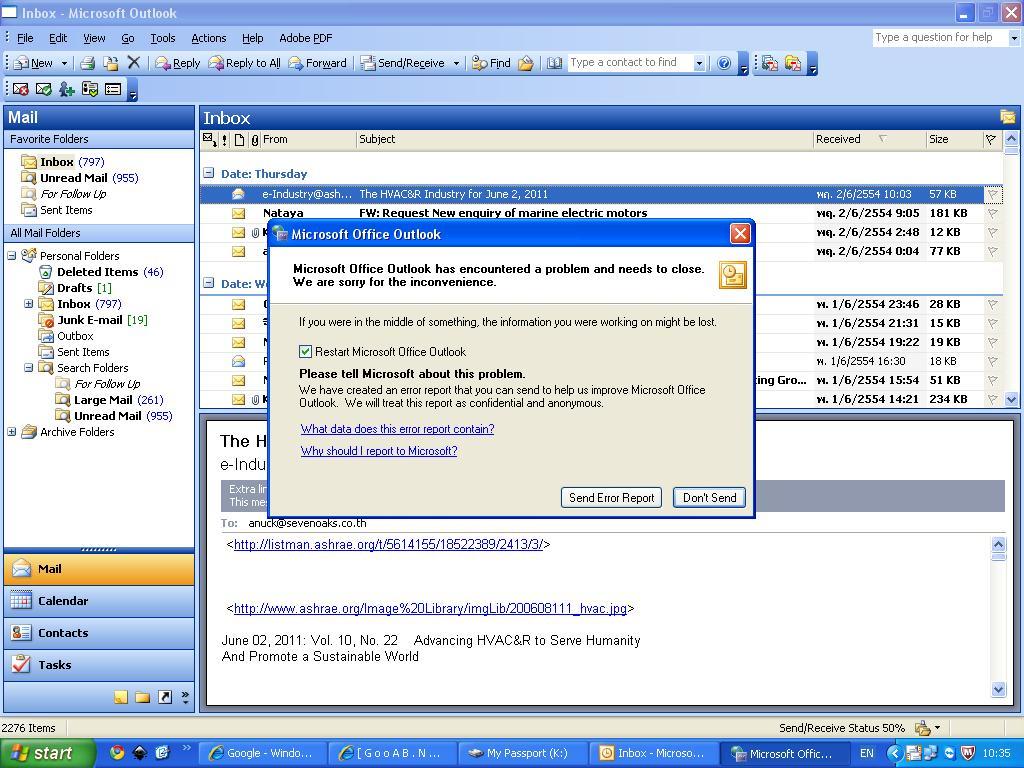 ถามปัญหาเกี่ยวกับ MS Outlook ครับ